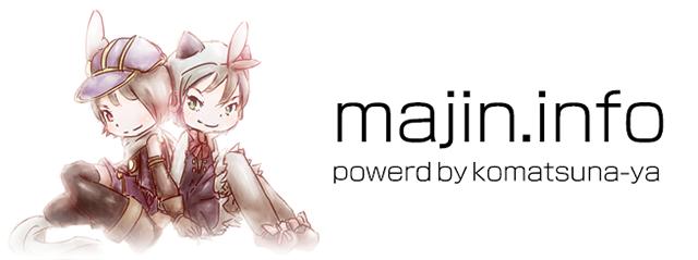 majin.info