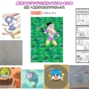 Thumbnail of related posts 090