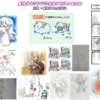 Thumbnail of related posts 114
