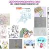 Thumbnail of related posts 074