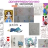 Thumbnail of related posts 068