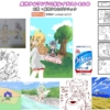 Thumbnail of related posts 026