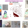 Thumbnail of related posts 151