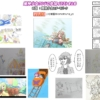 Thumbnail of related posts 019